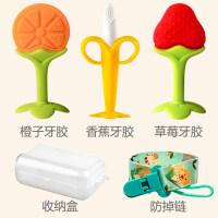 婴儿3宝宝磨牙棒0玩具6硅胶软12个月香蕉可水煮M
