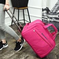韩版时尚防水手提拉杆行李箱包20潮24寸男女商务轻便折叠拉杆包箱 玫