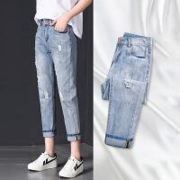 Lee Cooper 破洞裤女新款直筒九分裤子潮流刮烂可卷边个性时尚牛仔裤