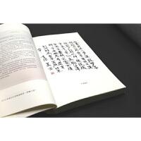 食草家族(2020修订升级版) 莫言作品文集代表作 茅盾文学奖诺贝尔文学奖作品作者莫言的书现代当代长篇小说经典文学散文随