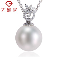 先恩尼珍珠 白18K金 海水珍珠 镶钻扣头 珍珠项链 吊坠 HFZZXL062