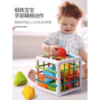 宝宝玩具0一1岁益智早教婴儿6个月以上2儿童六8八9九十男孩女抓握