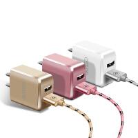 多口2A快充USB插头VIVO手机通用6小米华为OPPO安卓苹果充电器套装