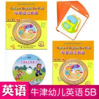 幼儿童英语教材新牛津幼儿英语口语视频DVD