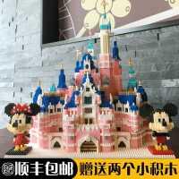 乐高积木女孩系列迪士尼公主城堡建筑成年高难度拼装图益智力玩具