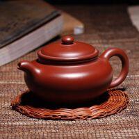 【只有一个】名家王静 宜兴 手工 紫砂壶 家用泡茶壶 仿古壶 大红袍 手工泡茶茶具 泡茶壶茶具套装 紫砂茶壶 紫砂壶茶