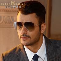 海伦凯勒太阳镜男款 2016新款东方美学简洁时尚尊贵高雅的绅士风范墨镜H8555