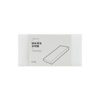 【9.23网易严选大牌日 超值专区】纳米清洁多用擦