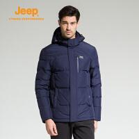 【特惠价】Jeep/吉普 男士户外男士防水防风保暖舒适加厚宽松羽绒服J742094701