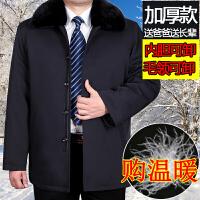 中老年男装羽绒服中长款爸爸装老年人加厚大码外套60-70-80岁爷爷 蓝黑色