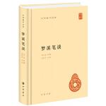梦溪笔谈(中华国学文库)