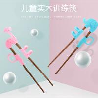 儿童学习用筷子训练筷小孩练习矫正吃饭宝宝餐具木制防滑实木易学