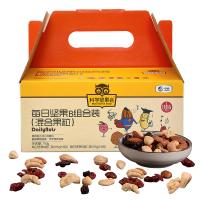 中粮美滋滋 每日坚果干果礼盒装混合坚果零食大礼包 天天见A款750g