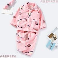春秋冬季儿童法兰绒睡衣套装女孩男童小孩宝宝珊瑚绒女童装家居服