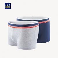 HLA/海澜之家新品两条装撞色时尚针织平角内裤亲肤柔软男士短裤