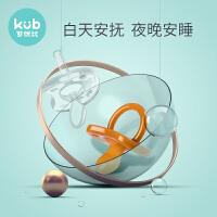 kub可��比����安�崮套��喝�硅�z超�安睡型0-6-18月新生�和ㄓ�