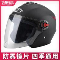电动摩托车头盔男夏季 防晒安全头帽女士可爱 韩版电瓶车四季半盔