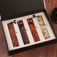 联盟古风梅兰竹菊古典中国风木质书签 复古创意礼盒礼品 古风高档套装文具