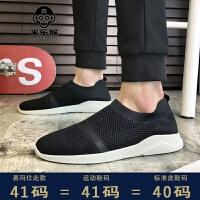 米乐猴 潮牌2017新款夏季男生帆布鞋男韩版潮流低帮鞋男鞋子男士休闲鞋男布鞋男鞋