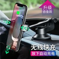 包邮支持礼品卡 ROCK 无线充电 重力 车载支架 中控台 iphonex 手机支架 iPhone8 Plus 三星