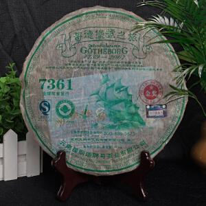 【7片】2007年哥德堡�之旅(7361)臻藏普洱老生茶 400g/片