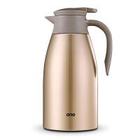 保温壶家用暖壶水壶热水瓶暖瓶2L开水瓶保温瓶大容量不锈钢欧式保温咖啡壶大容量杯 2L