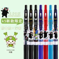 现货日本ZEBRA斑*本熊限定款第五弹彩色中性笔0.5mm学生用可爱卡通按动水笔JJ15-K5