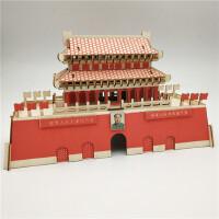 木质拼图天安门建筑成人儿童益智玩具3d立体木制手工制作拼装模型