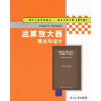 运算放大器:理论与设计 (荷)惠意欣(Huijsing,J.H.) 清华大学出版社 9787302138815 【新华
