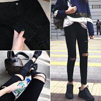 韩版女装新款高腰磨破洞黑色牛仔裤女小脚铅笔裤子学生紧身长裤潮