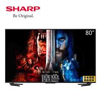 夏普(SHARP) LCD-80X7000A 80英寸 全高清 智能网络 液晶 平板电视机
