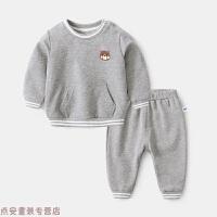 冬季婴儿衣服男秋装卫衣6女宝宝洋气套装0-3个月新生儿春秋两件套秋冬新款