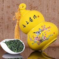 铁观音 特级浓香型茶叶 安溪铁观音 春茶400g 乌龙茶陶瓷罐装