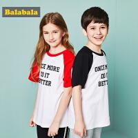 巴拉巴拉童装男童T恤短袖中大童儿童夏装新款纯棉撞色上衣男