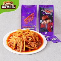 【三只松鼠_牛百叶100g】休闲零食小吃麻辣卤味牛肉类熟食