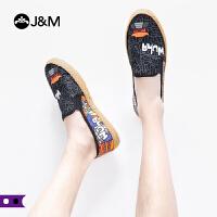 jm快乐玛丽2019春季新品涂鸦平底时尚套脚休闲帆布男鞋子