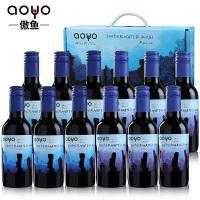 傲鱼红酒智利原装进口 珍藏海底摩艾1、2干红混合葡萄酒187ml*12