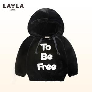 LAVLA童装 春秋款连帽卫衣毛衣针织衫