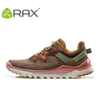 RAX秋冬户外鞋男鞋女款徒步鞋防滑保暖登山鞋正品爬山旅游休闲鞋
