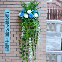 假花玫瑰花植物墙壁阳台装饰花艺仿真花套装挂壁花花篮壁挂吊篮