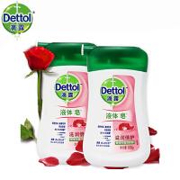Dettol滴露 滋润倍护抑菌洁肤露-液体皂100g*2滋润护肤有效抑菌99.99%