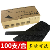 装订夹条3mm黑色塑料十孔夹条5mm10mm15mm压条10孔装订条100支装