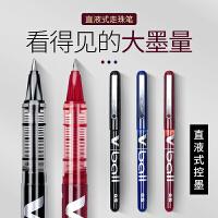 百乐中性笔百乐笔BL-VB5直液式走珠笔 百乐威波中性笔 办公用笔 学生课堂笔记笔考试笔