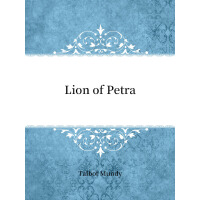Lion of Petra