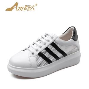 【17新品】阿么厚底鞋系带小白鞋女单鞋休闲运动鞋女平底学生鞋