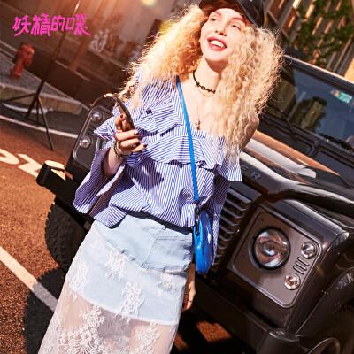 【清仓价:93】【再享满399减80券】妖精的口袋chic上衣新款荷叶边v领气质条纹宽松衬衫女 为有趣的人创造惊喜