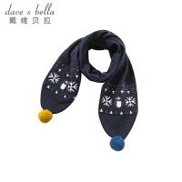 【加绒】davebella戴维贝拉冬季新款男童围巾宝宝保暖围巾DBZ8573