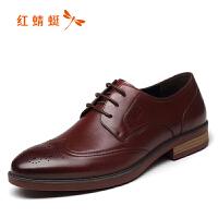 红蜻蜓 新款男士商务 英伦男黑色正装皮鞋布洛克上班工作舒适男鞋