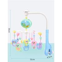 音乐旋转风铃挂件摇铃床头铃 婴儿床铃0-1岁玩具3-6-12个月