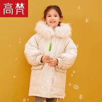 【1件3折到手价:349元】高梵童装秋冬新款翻袖口长款儿童羽绒服女童白鸭绒官方正品